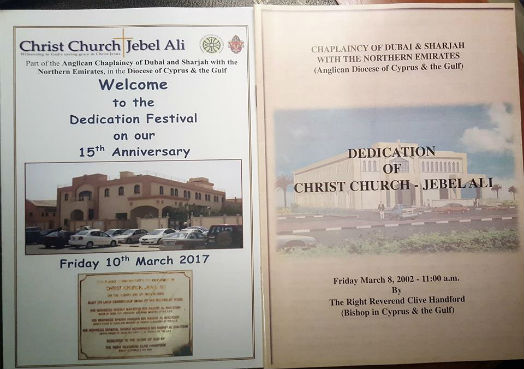 The 15th Anniversary service sheet alongside the original dedication service sheet