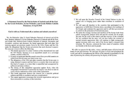The two page statement from the patriarchs