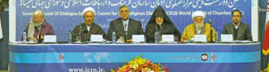 World Council of Churches visit Iran | JMECA