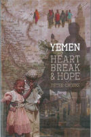 Book cover showing two children against the back drop of a map