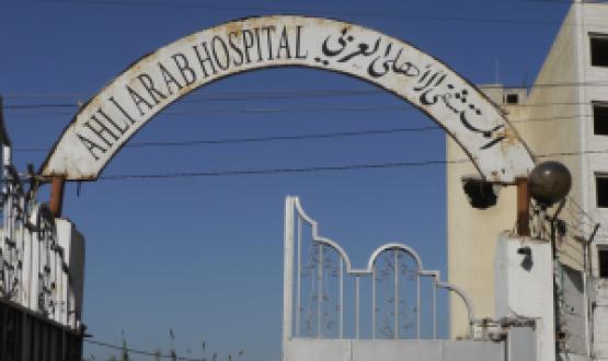 Update from Al Ahli Hospital, Gaza