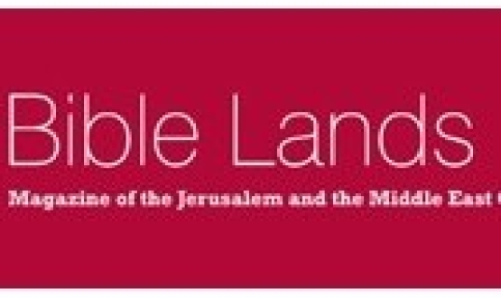 Subscribe to the JMECA Bible Lands Magazine