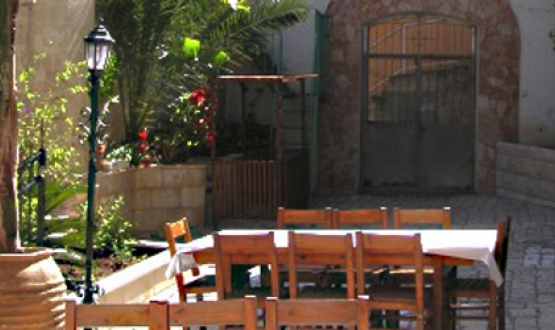 Nazareth Guesthouse