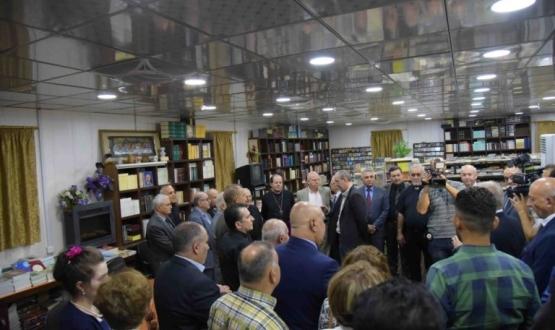 New School Opens in Baghdad