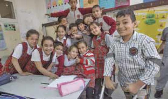 Princess Basma Centre - Outreach and Rehabilitation
