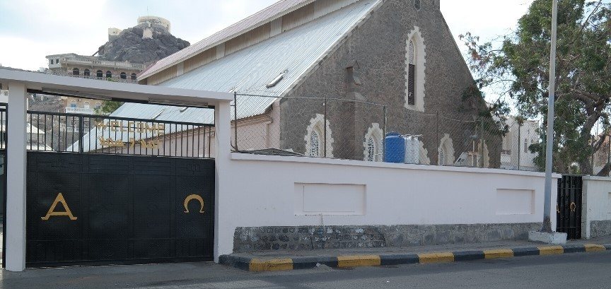 The church in Aden, Yemen