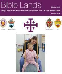 Front cover of the latest edition of Bible Lands